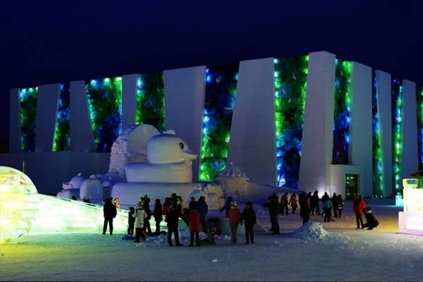 "Harbin ""Ice-city"" 2014"